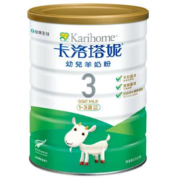 卡洛塔妮幼兒羊奶粉 藻精蛋白配方