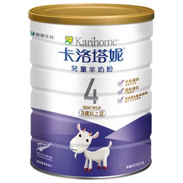 卡洛塔妮兒童羊奶粉 藻精蛋白配方