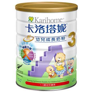 卡洛塔妮A3幼兒成長牛奶粉
