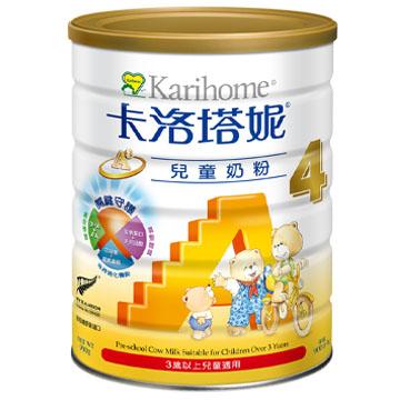 卡洛塔妮A3兒童牛奶粉