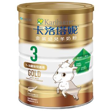 卡洛塔妮金裝幼兒羊奶粉 堅持原態營養製程.天然來源Sn-2 PA,適應力UP。100%純羊奶乳脂,吸收力UP。DHA含量升級2倍,學習力UP。